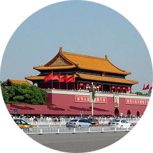 缅甸驻北京大使馆签证中心