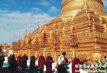缅甸电子签证办理流程