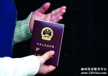 缅甸护照泰国免签吗?