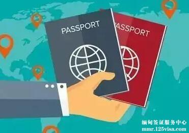 电子签证与贴纸签证那个好?