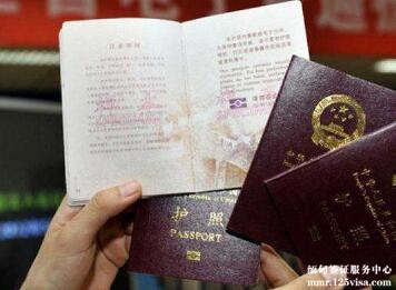 护照还没有过期可以申办新护照吗?