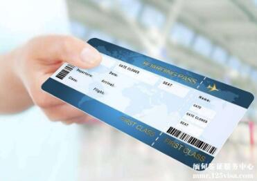 出境游是先购买机票还是办理签证?