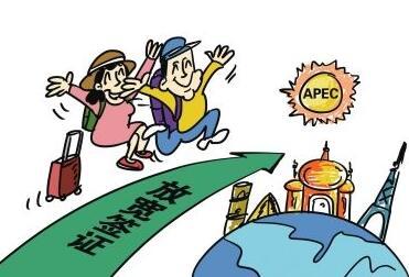 持普通护照中国公民最新政策