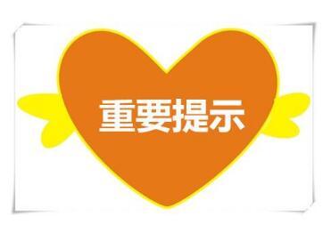 提醒赴缅中国公民注意保管旅行证件