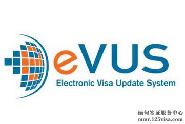 电子签证未来的趋势