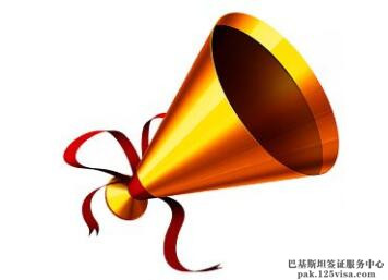 中国驻缅甸领保电话号码变更的通知