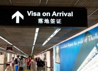 蒲甘良宇机场即将开放落地签