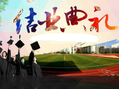 """2018年""""名师堂""""汉语教师培训在仰光举办结业典礼"""