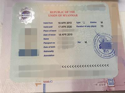 多次入境缅甸获签